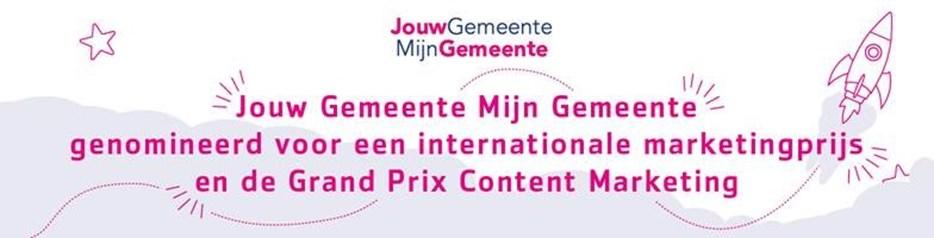 JGMG header.jpg
